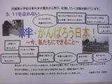ファイル 110-3.jpg