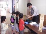 http://www.school-kawagoe.ed.jp/kawagoe-s/upfile/405-1.jpg
